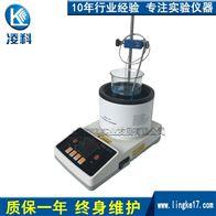 ZNCL-GS130*70 智能磁力(加熱鍋)攪拌器