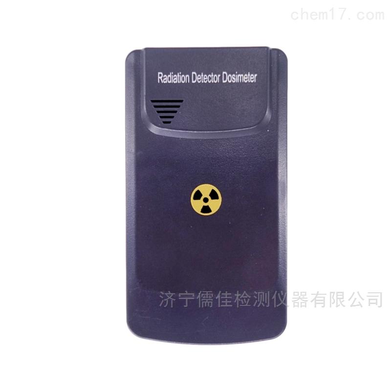个人辐射剂量报警仪价格