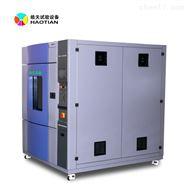 HT-QSUN-010专业氙灯耐气候试验箱生产厂家