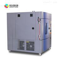 HT-QSUN-010化妆品氙弧灯耐气候实验机