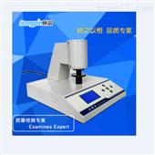 HP-WB-3Y济南恒品供应微机型荧光白度仪