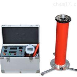 一体式直流高压发生器