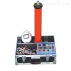 BCGF-A便携式直流高压发生器