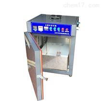 ZN-S300W水紫外線輻照試驗箱