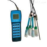 H-BD5 WMS便携式多参数水质分析仪