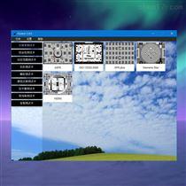 iQstest图像质量综合测试软件