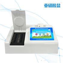 HM-Y12亚硝酸盐检测仪