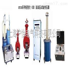 HYSB交直流高压交流耐压仪(变压器)
