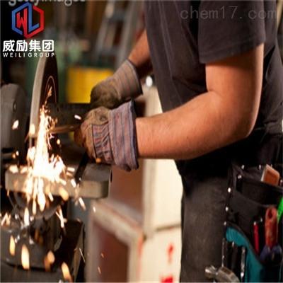 渝中W.Nr.2.4858焊丝焊接
