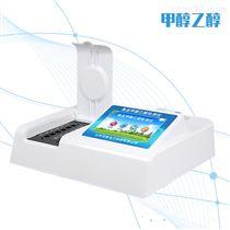 HM-C12食品甲醇检测仪