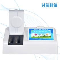 HM-SG12过氧化值快速检测仪