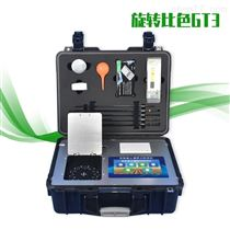 HM-GT3高智能土壤养分快速检测仪