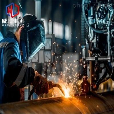 忻州NAS335X回火曲线