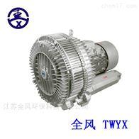 18.5KW-大功率高压鼓风机