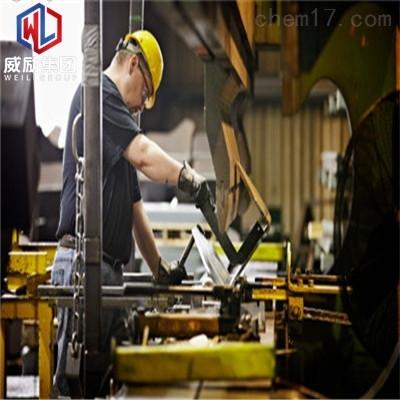 渭城NiCo20Cr15MoAlTi材质法兰