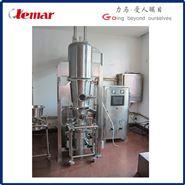 纯蜂王浆片剂干法制粒机LG-200