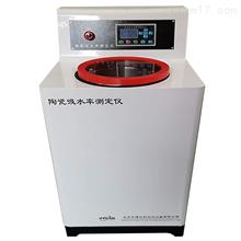 TXX-250陶瓷砖吸水率测定液晶屏真空吸水仪
