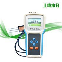 HM-S土壤水分测定仪