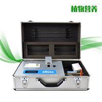 HM-ZY10植物营养诊断仪