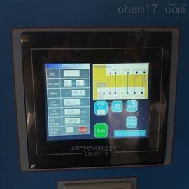 HYZN-II高压试验工频耐压智能操作台