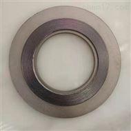 D型内外环加强型金属缠绕垫片厂家生产价