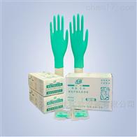 无粉绿色芦荟乳胶手套