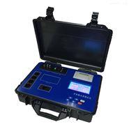 氨氮水质检测仪价格