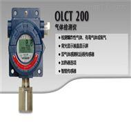 OLCT100奧德姆固定式氣體檢測儀