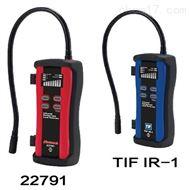 IR-1红外制冷剂TIF检漏仪