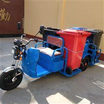 盘锦市电动垃圾分类运输车四垃圾桶环卫车厂