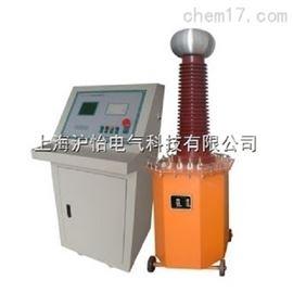 HYSB试验变压器电源控制台