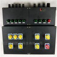 BXK8050璟煊供应厂用防爆防腐控制箱