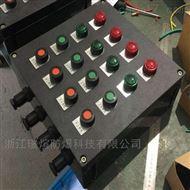 BXK8050供应厂用1回路防爆防腐控制箱
