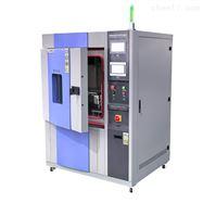 SMB-225PF-FPC脆性材料高低温弯折试验箱弯曲实验机