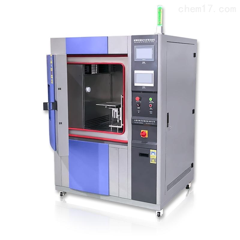 可定制橡胶低温弯折试验机