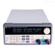 IPS-600B艾维泰科IVYTECH IPS600系列可编程直流电源