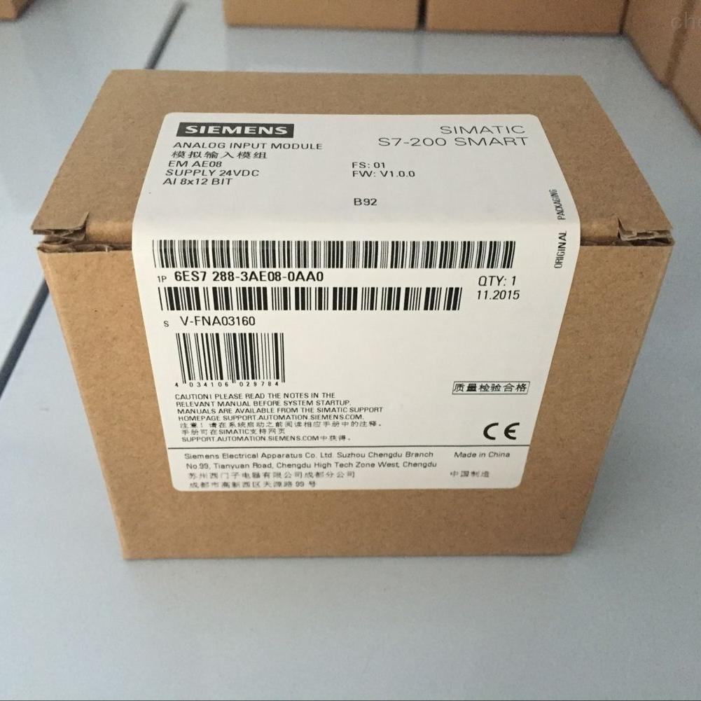 洛阳西门子S7-200 SMART模块代理商