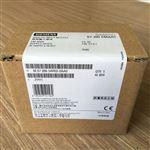 平顶山西门子S7-200 SMART模块代理商