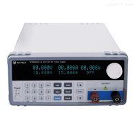 IPS-900B-80-10艾维泰科IVYTECH IPS900系列可编程直流电源