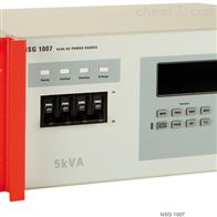 特測NSG1007可編程交直流電源
