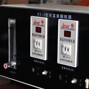 蕞新款智能型汞富集解吸器(FJ-2)