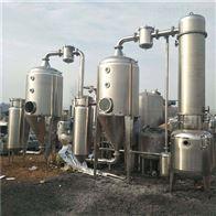 2000L回收制药设备