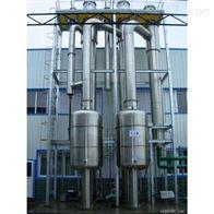回收二手大型蒸发器