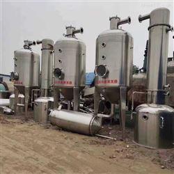 回收二手不锈钢16吨蒸发器
