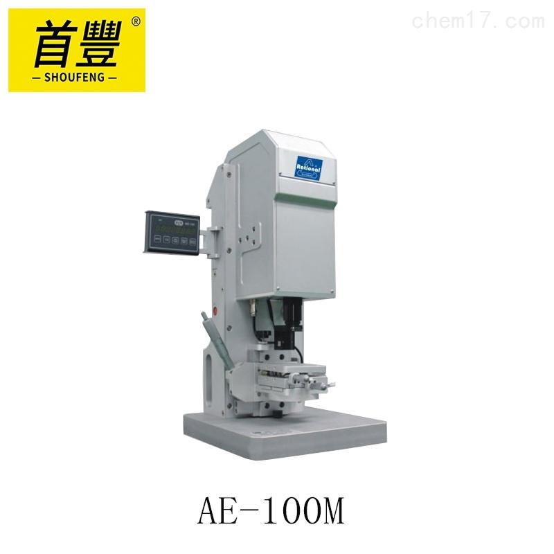 萬濠 白光干涉儀顯微鏡 AE-100M