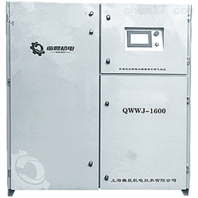 QWWJ-1600静音无油无水集中供气系统