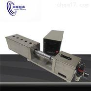 杭州声晖超声波矿物电缆剥线机