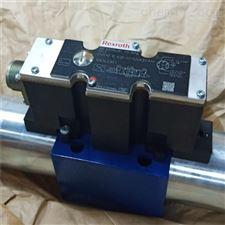 REXROTH比例方向阀R996961128型原装现货