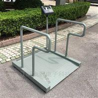 無錫/江陰/張家港/常熟醫用輪椅稱