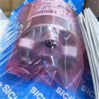 AFM60A-BDNB018x12全网好价格西克编码器适配器1059035